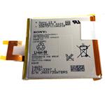 Sony D2202 Xperia E3 Battery 2330 mAh - Sony Part no: 1278-3397