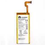 Genuine Huawei P8 Lite Battery (Grade A)