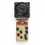 Genuine Huawei P8 Lite Front Camera (Grade A)