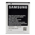 Genuine Samsung i8150 Galaxy W, i8350 Omnia W, S5690 Galaxy Xcover, S8600 Wave 3, S5820 Galaxy X Battery 1500 mah- Part number: EB484659VU