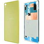 Genuine Sony Xperia XA F3111, F3112 Lime Gold Battery Cover - Part no: 78PA3000040