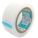 New Improved 4.5 Roll of Clear film for Digitizer, touchscreen, Lcd, Lens, Housing etc