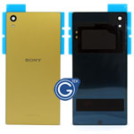 Sony Xperia Z5 (5.2 inch) Battery Cover With NFC Module in Gold  (OEM quality )
