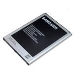 Genuine Battery B700BE Samsung I9200 Galaxy Mega 6.3/ I9205 Galaxy Mega 6.3 3200 mAh