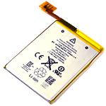 Genuine Apple Ipod Touch 5G  Battery Li-Polymer-APN: 616-0621