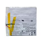 Genuine HP Slate 7 Extreme 3.7V Li-ion Polymer 4100 mAh Rechargeable Battery, Model 32102102 (Grade A)