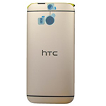 Genuine HTC One (M8) Battery Cover in Rose Gold- HTC part no: 83H40008-40 (Grade A)