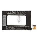 Genuine HTC One (M7) Battery Li-Ion-Polymer BN07100 2300mAh- HTC part no: 35H00207-00M;35H00207-01M (Grade A)
