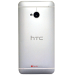 Genuine HTC One (M7) Back Cover in Silver/White- HTC part no: 74H02404-02M;74H02439-14M (Grade B)