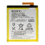 Genuine Sony Xperia M4 Aqua (E2303) Battery Li-Ion-Polymer LIS1576ERPC 2400mAh- Sony part no: 1288-8534 (Grade A)