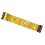 Genuine Lenovo Thinkpad 2 LCD Flex (TPAD2-LCDF) (Grade A)