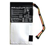 Genuine Asus Padfone 2 3.8V 5000 mAh Li-ion Polymer Battery Pack C11-P03 (Grade A)