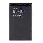 Genuine Nokia 515 BL-4U 3.7V Li-ion Polymer 1200mAh Battery (Grade A)
