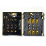 Genuine Sony Xperia XA (F3111), Xperia E5 (F3311) Sim Card Reader - Sony part no: 2304000158W