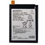 Genuine Sony Xperia Z5 (E6653) Battery Li-Ion-Polymer LIS1593ERPC 2900mAh- Sony part no:1294-1249