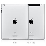 iPad 2 Back Cover Assembly Unit 32gb wifi version