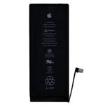 Genuine Apple Iphone 6s Plus Battery Li-Ion-Polymer 2750mAh-APN: 616-00042 (Grade A)