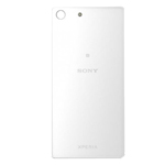 Sony Xperia M5 Battery Cover in White OEM