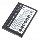 Motorola Compatible battery for Atrix 4G, Droid X, Droid X2 BH-6X/MB860