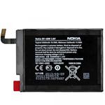 Genuine Nokia Lumia 1320 Battery Li-Ion BV-4BWA - Nokia Part number: 0670703 (Grade A)