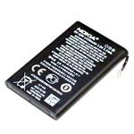 Genuine Nokia Lumia 800 Battery Li-Ion BV-5JW- Nokia part no: 0670633