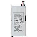 Samsung P1000 Galaxy tab Compatible battery