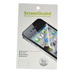 Fuera Screen Protector for Samsung N9005/N9000 Galaxy Note 3 (minimum order 10 pcs)