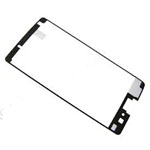 Sony D5503 Xperia Z1 Compact  Adhesive Foil Water Proof f. Display-Sony part no: 1274-9953