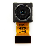 Genuine Sony Xperia Z1 (C6903), Xperia Z2 (D6503) Main Back Camera Module 20.7MP- Sony part no: 1271-4830 (Grade A)